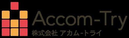 株式会社アカム-トライ
