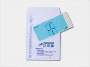 大阪府大阪市西区の企画制作デザイン、アカムトライの制作実績 (㈱)関塾様 関塾封筒 アイキャッチ