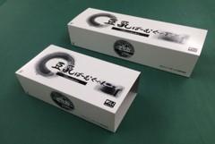大阪府大阪市西区の企画制作デザイン、アカムトライの制作実績 がんこフードサービス株式会社様 パッケージデザイン