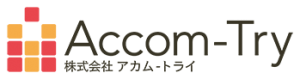 大阪府大阪市西区の広告制作企画会社 株式会社アカムトライ