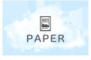 株式会社アカムトライのPAPER